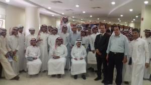 دورة 7-10-2017 د.علي سالمان -